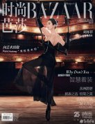 刘亦菲跳芭蕾拍时尚大片 ,引网友争议!