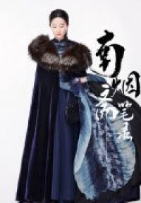 刘亦菲|她从最初的民国走来