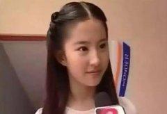 杨幂、刘亦菲出道美照,想不到唐嫣这么漂亮