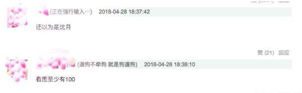 唐艺昕发胖未P图曝光,腿比刘亦菲还粗?-第11张图片