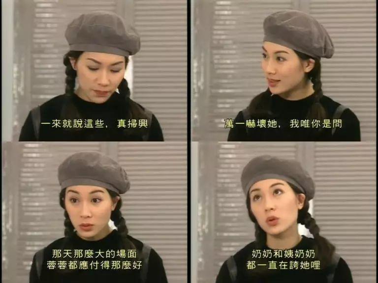 有人45岁还能吊打刘亦菲,有人为亡夫终身不再嫁...那些年的港星都还好吗?-第13张图片