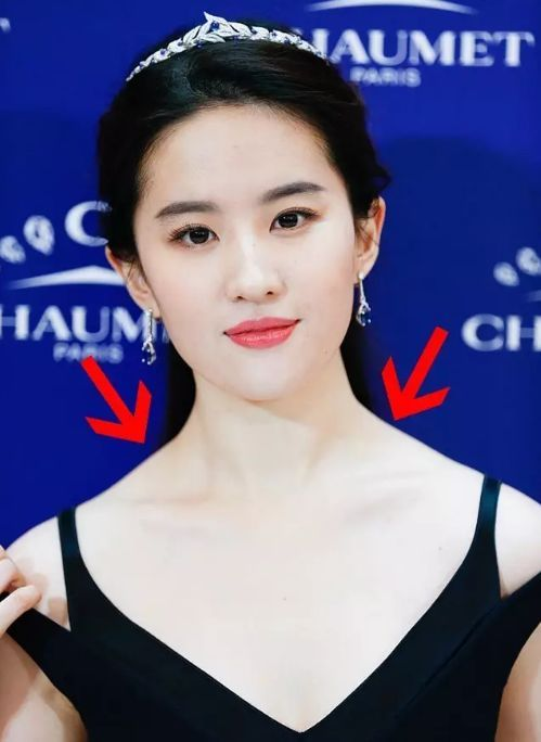 女星争相露肩,杨颖、刘诗诗竟把刘亦菲秒成渣?-第22张图片