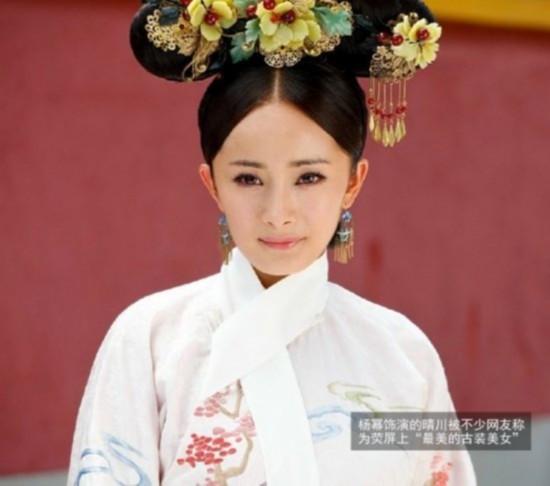郑爽刘诗诗舒畅毛晓彤刘亦菲朱茵 那些在古装剧中惊艳出场的女子-第3张图片