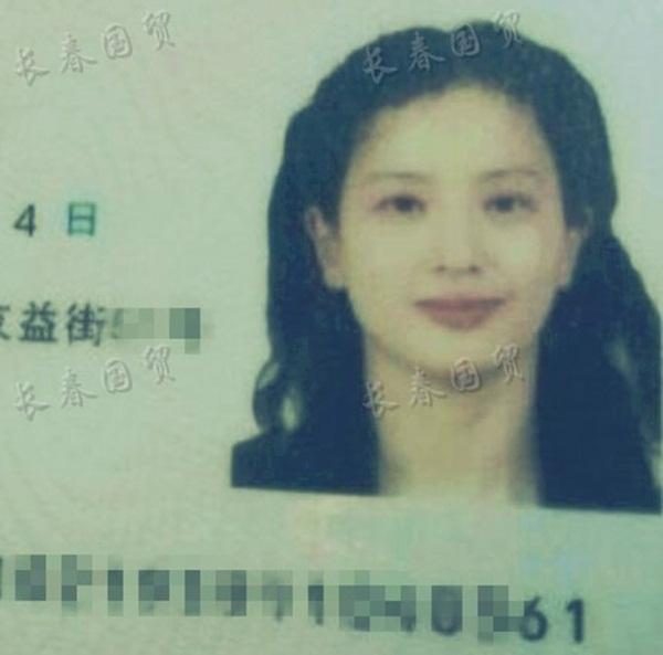 原来刘亦菲母亲长得这么漂亮-第1张图片