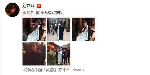 刘亦菲 水戏-第1张图片
