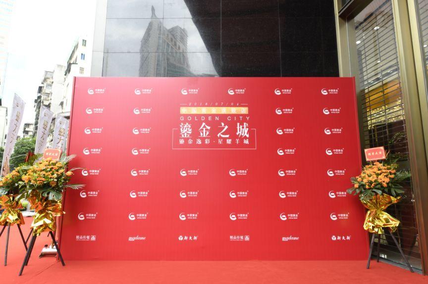 """光华流转,与刘亦菲共赴""""黄金之约""""-第1张图片"""