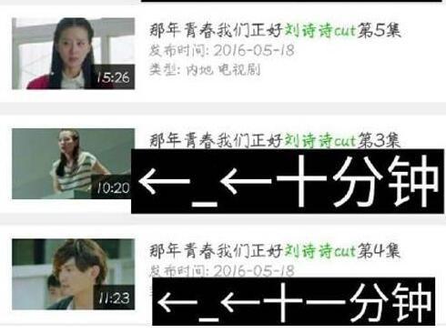 刘亦菲:呵呵哒-第14张图片