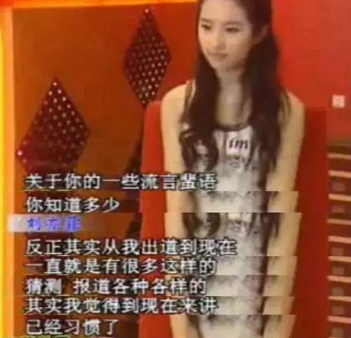 刘亦菲:呵呵哒-第43张图片