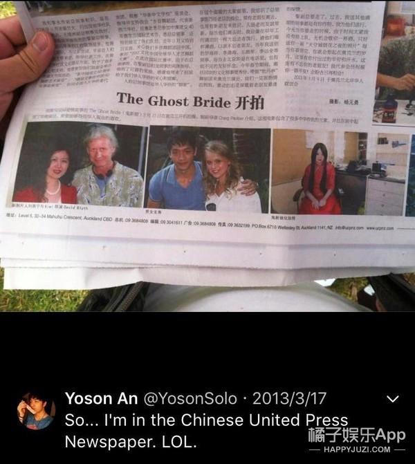 拥有刘亦菲的男人,居然是他-第14张图片