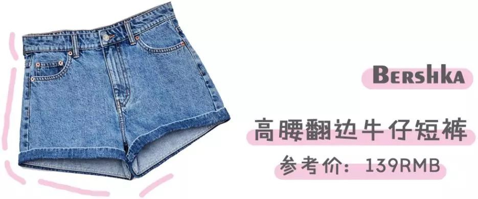 刘亦菲的天仙颜值,竟输给这件衣服?-第34张图片