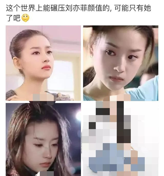 别再吹刘亦菲天仙颜了,她年轻的颜值瞬间秒过刘亦菲-第7张图片