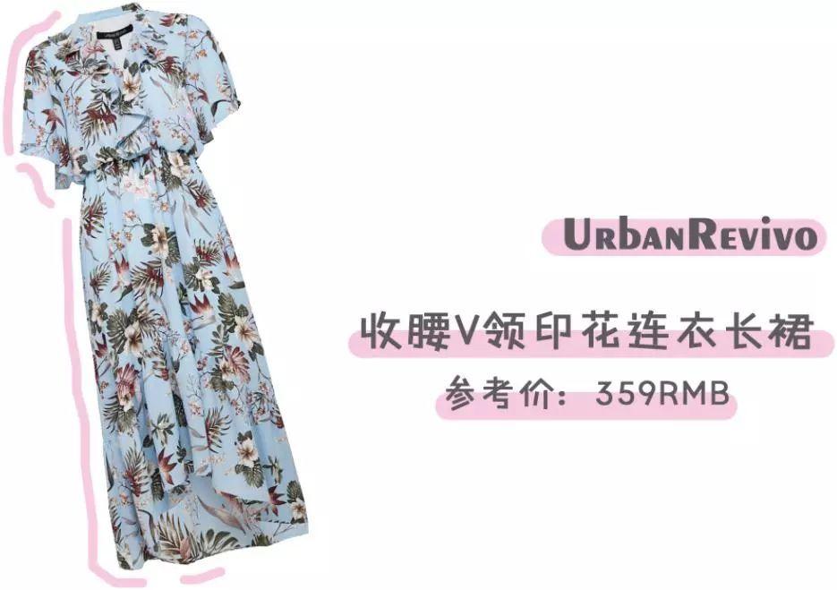 刘亦菲的天仙颜值,竟输给这件衣服?-第52张图片