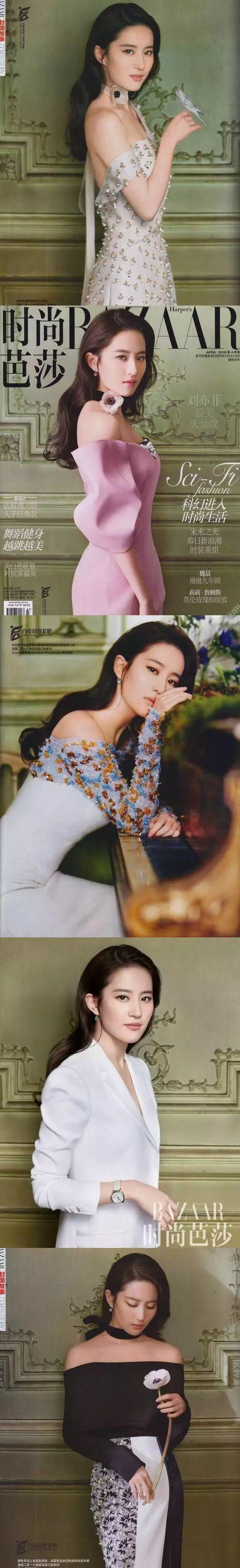 有一种美叫刘亦菲-第2张图片