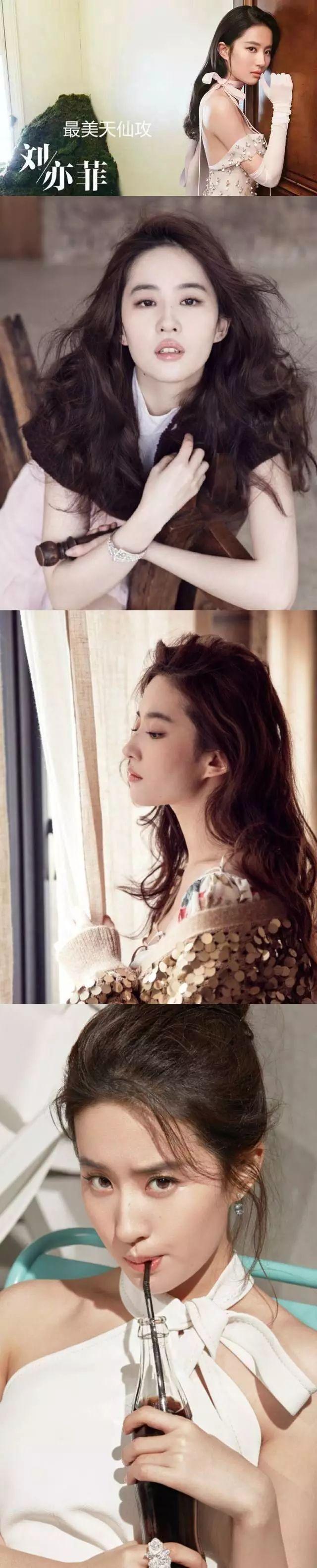 有一种美叫刘亦菲-第8张图片
