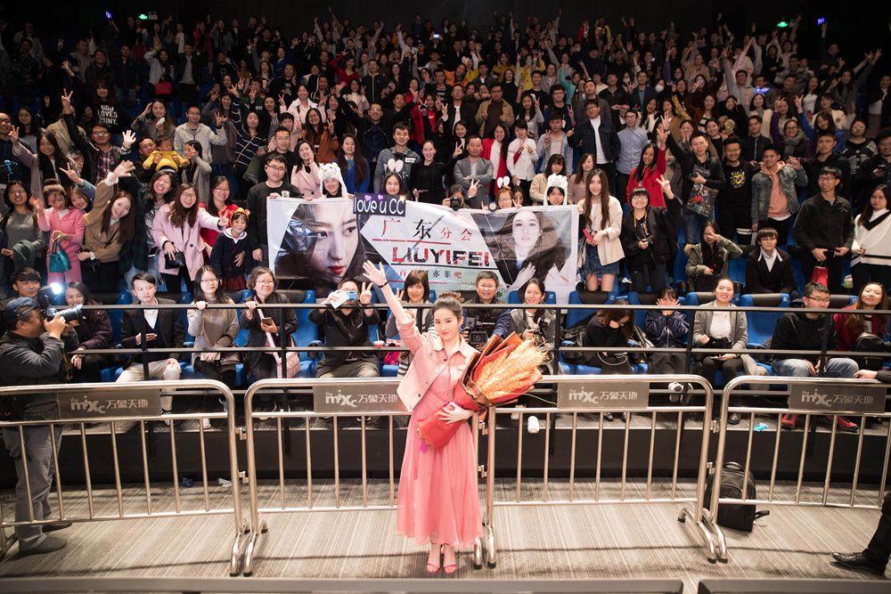 大美女刘亦菲-第2张图片