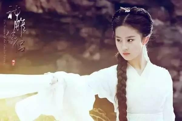 赵丽颖刘亦菲 谁是你心中的古装女神?-第6张图片