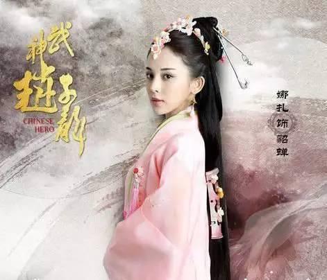 赵丽颖刘亦菲 谁是你心中的古装女神?-第8张图片