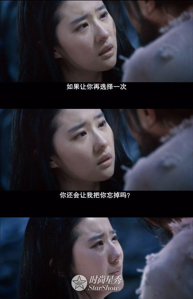 刘亦菲:那白衣飘飘,风中齐舞的仙子-第13张图片