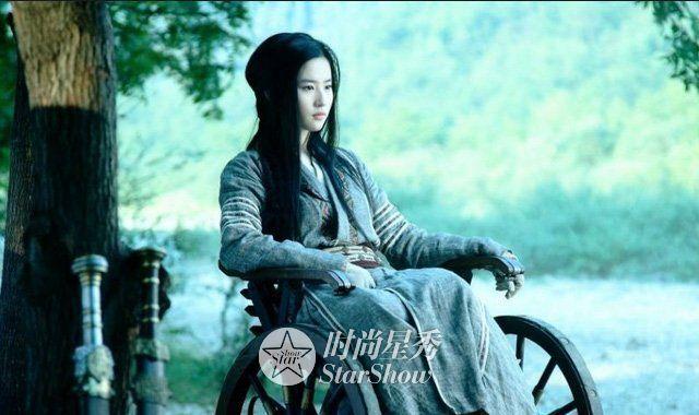 刘亦菲:那白衣飘飘,风中齐舞的仙子-第14张图片