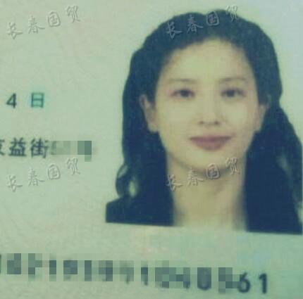 刘亦菲妈妈素颜照曝光 皮肤白皙气质出众-第2张图片