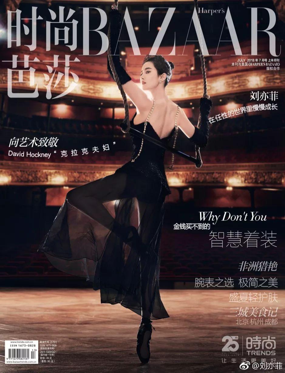 刘亦菲跳芭蕾拍时尚大片 ,引网友争议!-第1张图片