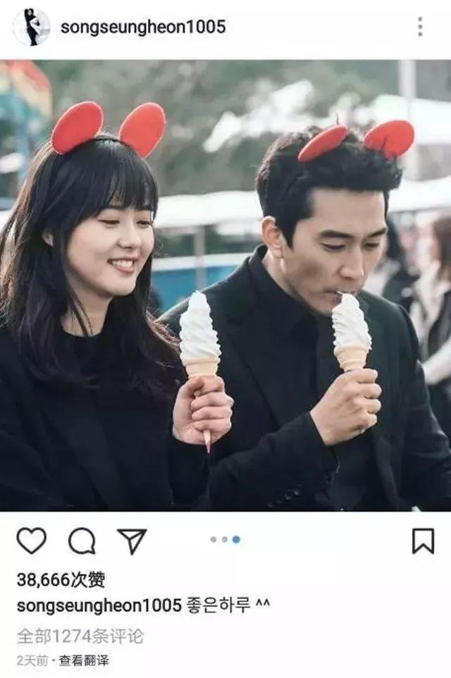刘亦菲宋承宪宣布分手!-第9张图片