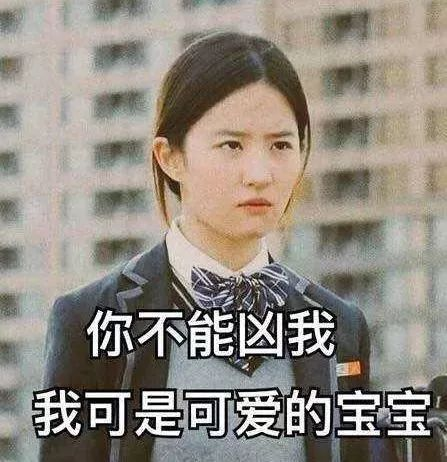 刘亦菲宋承宪宣布分手!-第12张图片