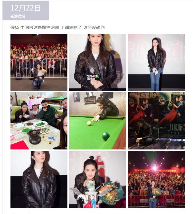 2017刘亦菲最新时装-第6张图片