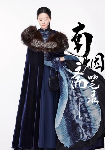 刘亦菲|她从最初的民国走来-第1张图片