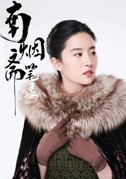 刘亦菲|她从最初的民国走来-第2张图片