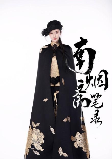 刘亦菲|她从最初的民国走来-第3张图片