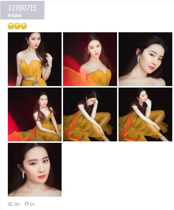2017刘亦菲最新时装-第10张图片