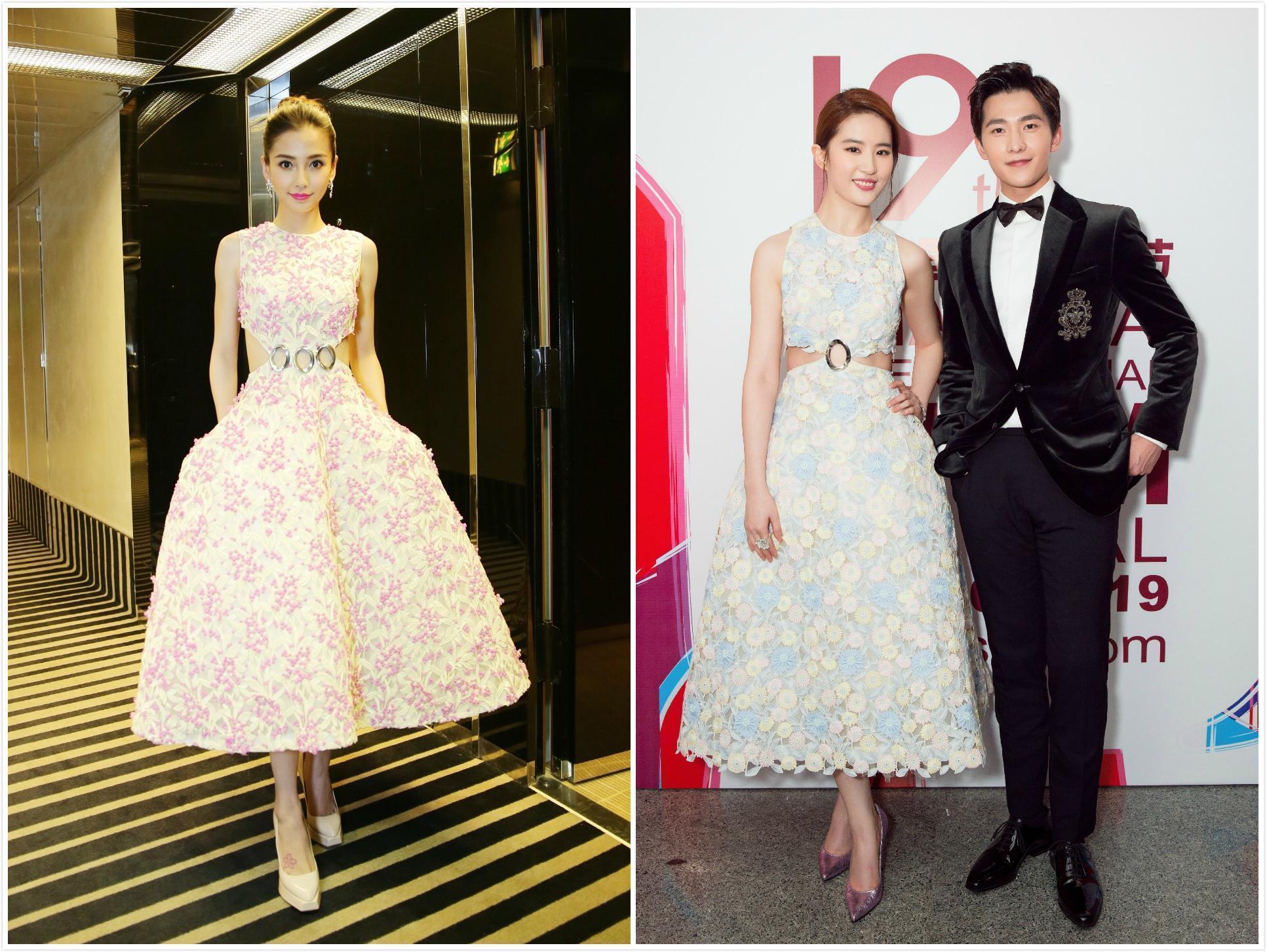 刘亦菲、baby撞衫5条Dior裙子!baby赢在骨架,刘亦菲只能靠肤色了-第3张图片