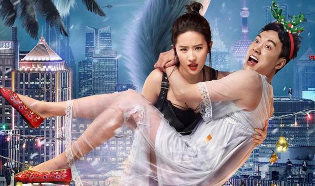 恭喜劉亦菲擺脫仙女-第5張圖片
