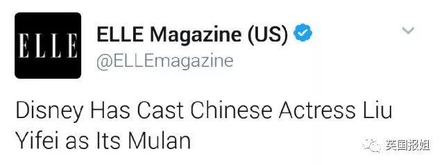 迪斯尼要拍真人版花木兰!他们选了刘亦菲!刘亦菲!刘亦菲!-第3张图片