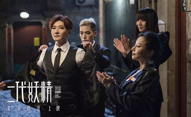恭喜劉亦菲擺脫仙女-第14張圖片