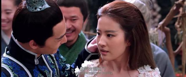 恭喜劉亦菲擺脫仙女-第21張圖片