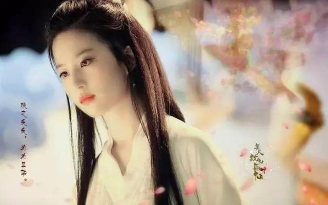 29岁的刘亦菲,依然宛若妙龄少女!-第2张图片