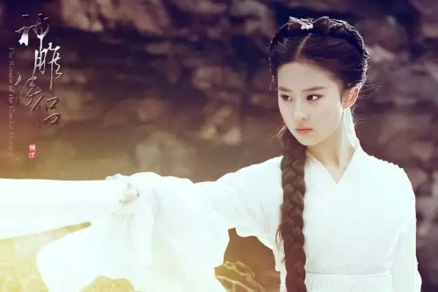 29岁的刘亦菲,依然宛若妙龄少女!-第16张图片
