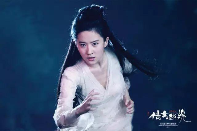 29岁的刘亦菲,依然宛若妙龄少女!-第19张图片