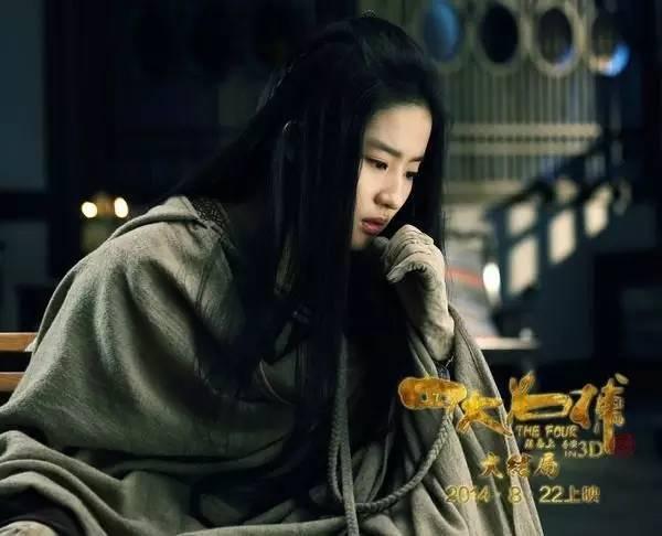 29岁的刘亦菲,依然宛若妙龄少女!-第22张图片