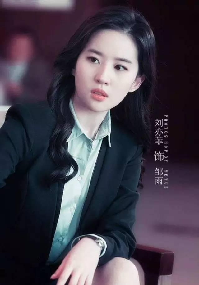 29岁的刘亦菲,依然宛若妙龄少女!-第28张图片