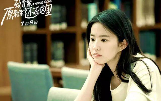 29岁的刘亦菲,依然宛若妙龄少女!-第31张图片