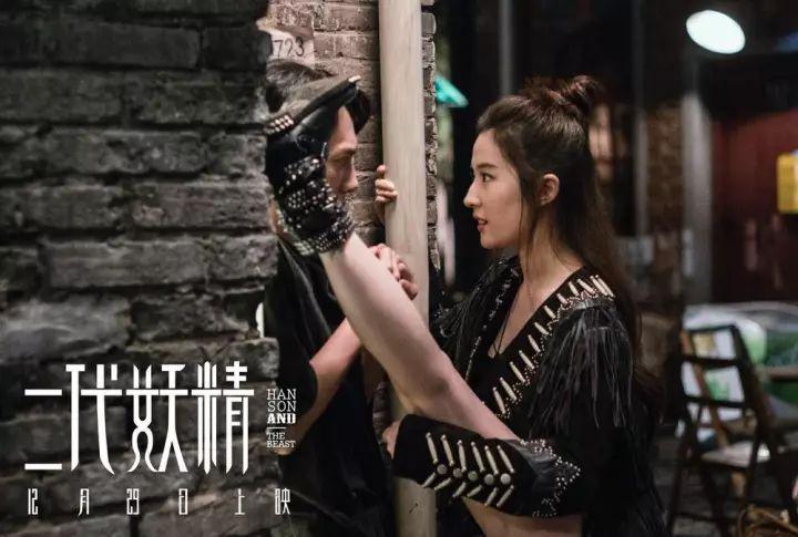 刘亦菲腿咚冯绍峰!-第6张图片