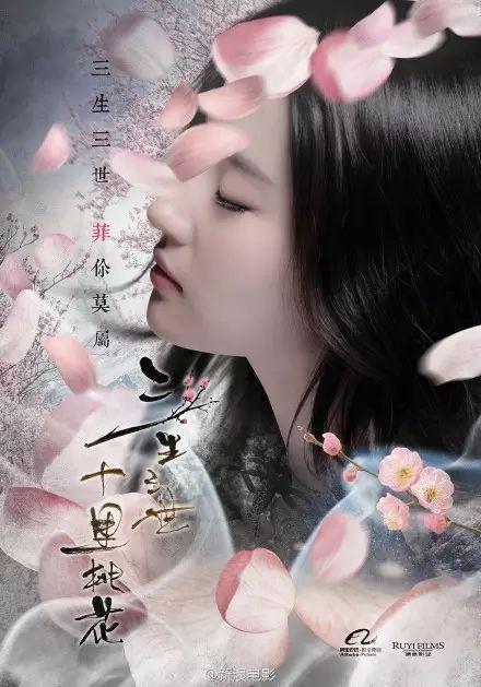 29岁的刘亦菲,依然宛若妙龄少女!-第32张图片