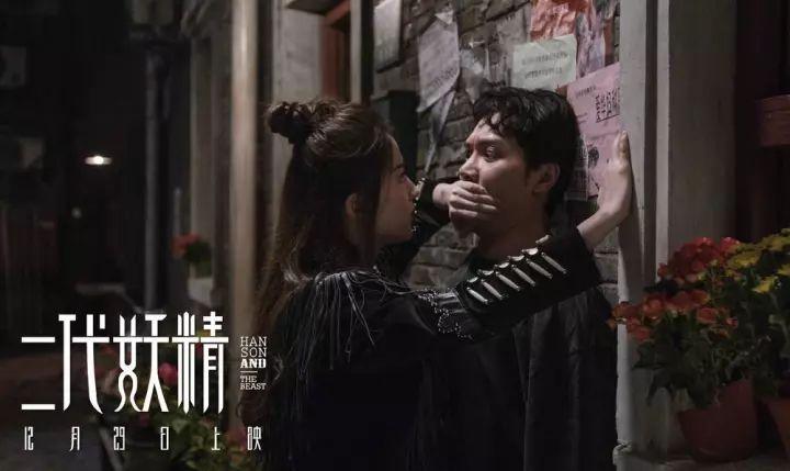 刘亦菲腿咚冯绍峰!-第8张图片