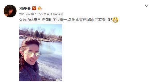 29岁的刘亦菲,依然宛若妙龄少女!-第35张图片