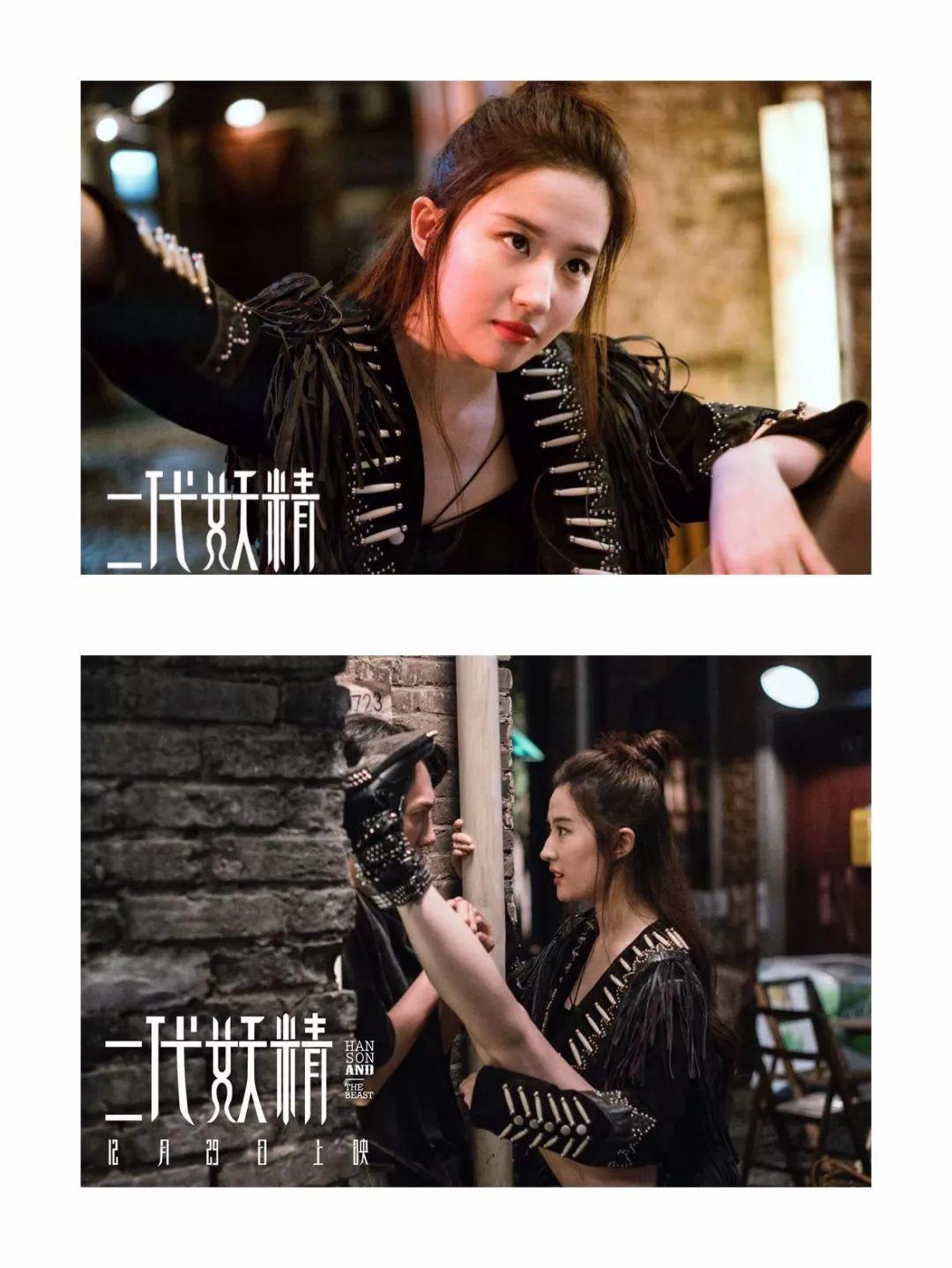 二代妖精 | 刘亦菲-第7张图片