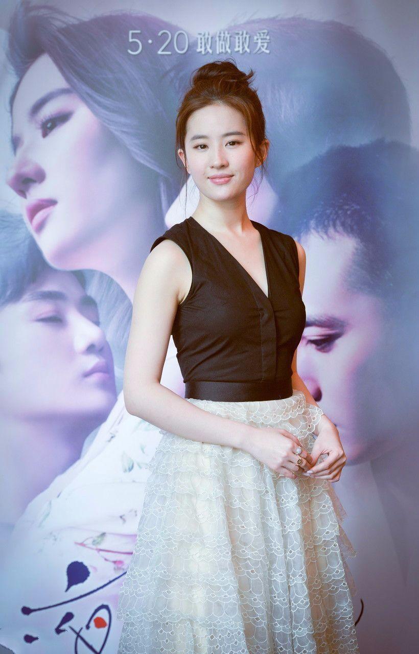 刘亦菲深v裙现身,网友:你还是那么美!-第1张图片