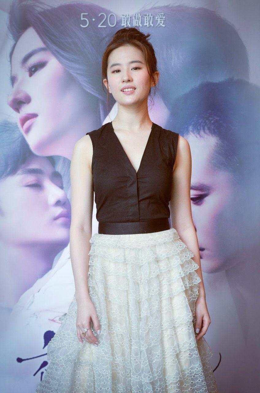 刘亦菲深v裙现身,网友:你还是那么美!-第2张图片